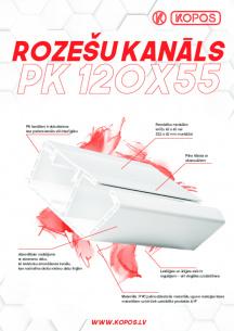 Rozešu kanāls PK 120X55 D_HD